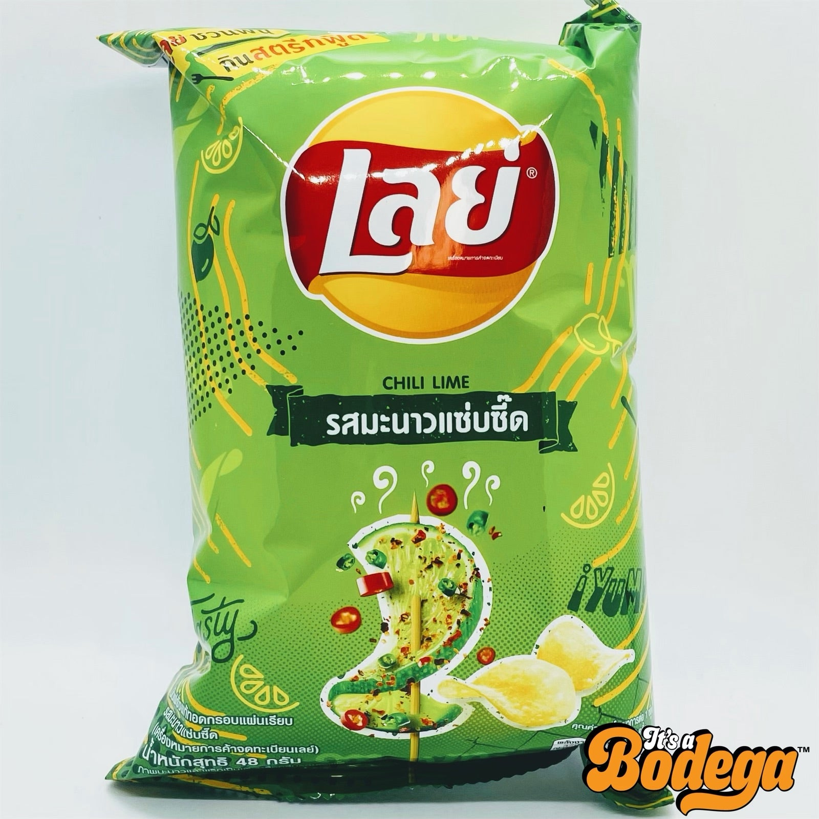 Lay's Chili Lime (Thailand)