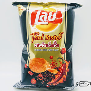 Lay's Thai Taste Extreme Hot Chili