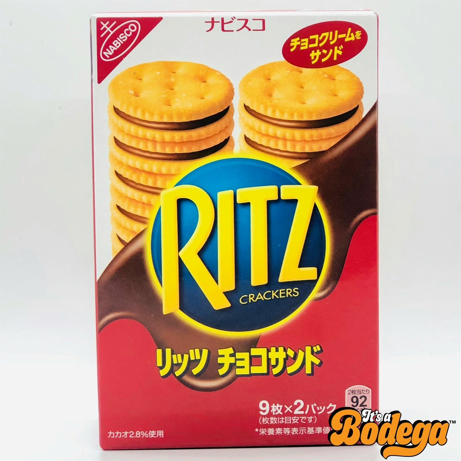 Ritz Chocolate Filled Crackers (Japan)
