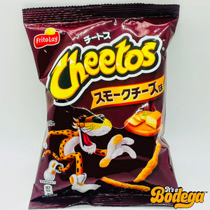 Cheetos Smoked Cheese (Japan)