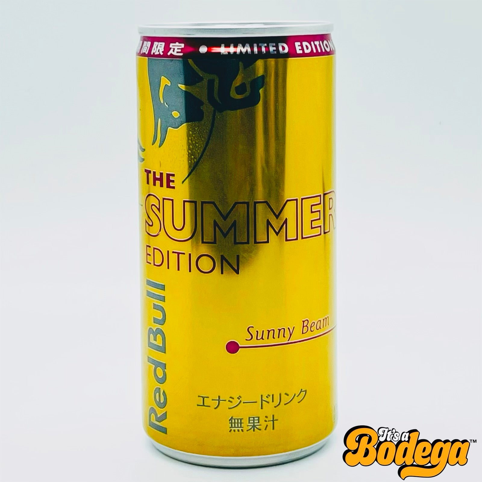 Red Bull The Summer Edition Sunny Beam (Japan)