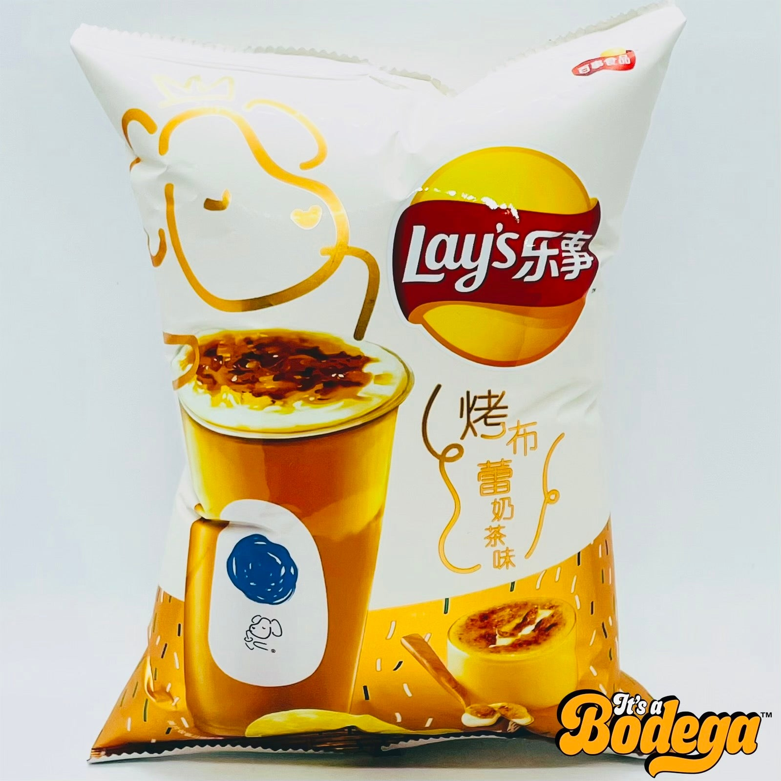 Lay's Roasted Creme Brûlée (Taiwan)