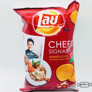 Lay's Chef's Signature Saengwa Prawn Salad