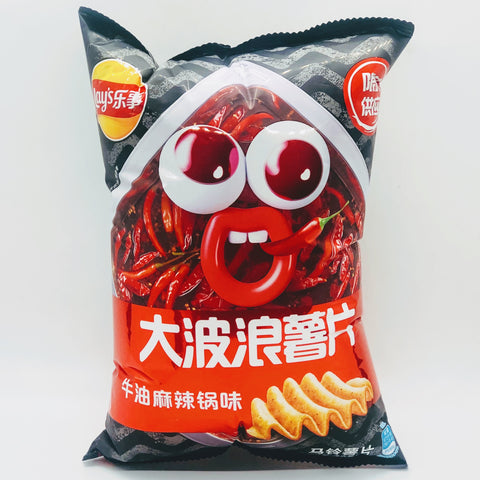 Lay's Butter Spicy Hot Pot