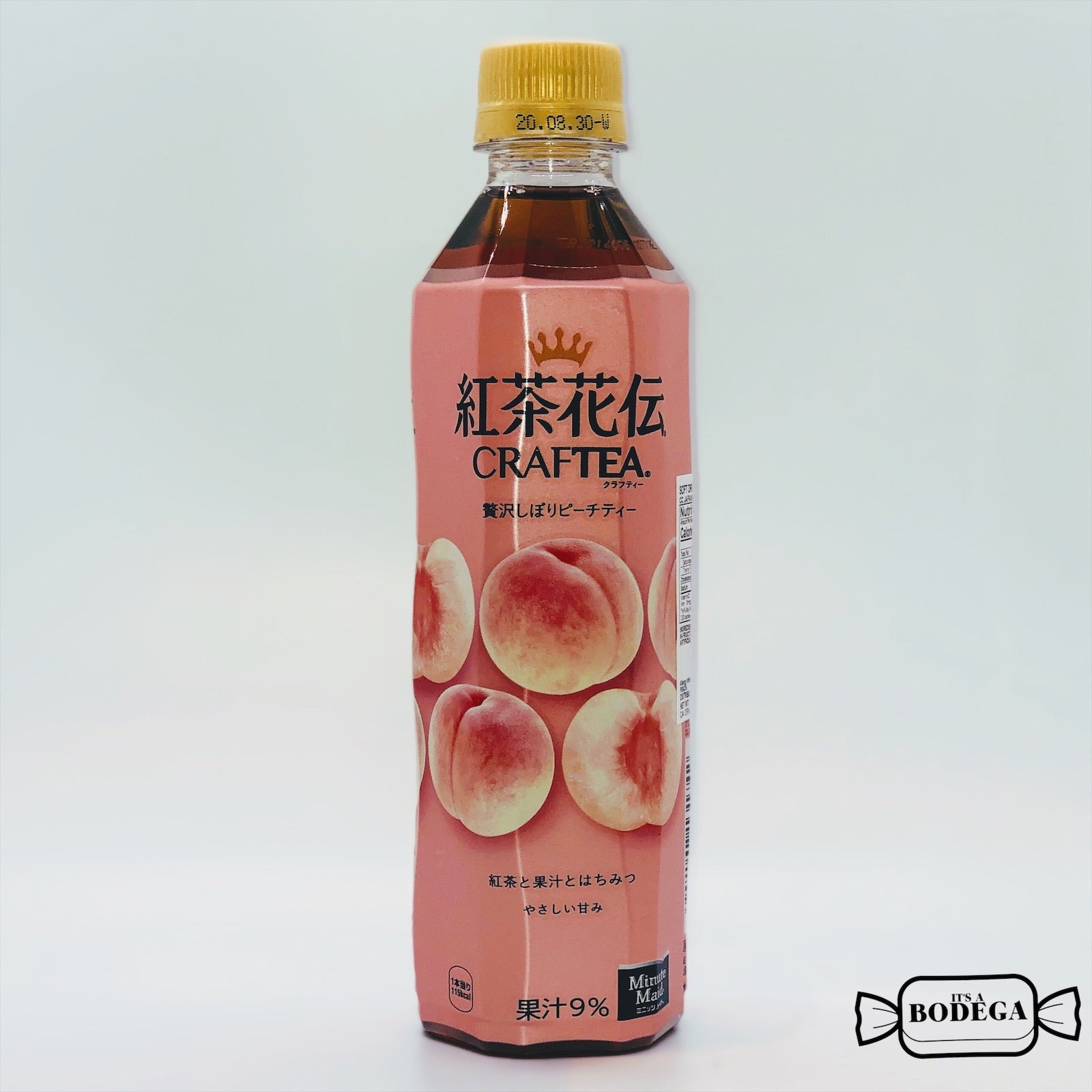 CrafTEA Luxury Peach Honey Black Tea (Japan)