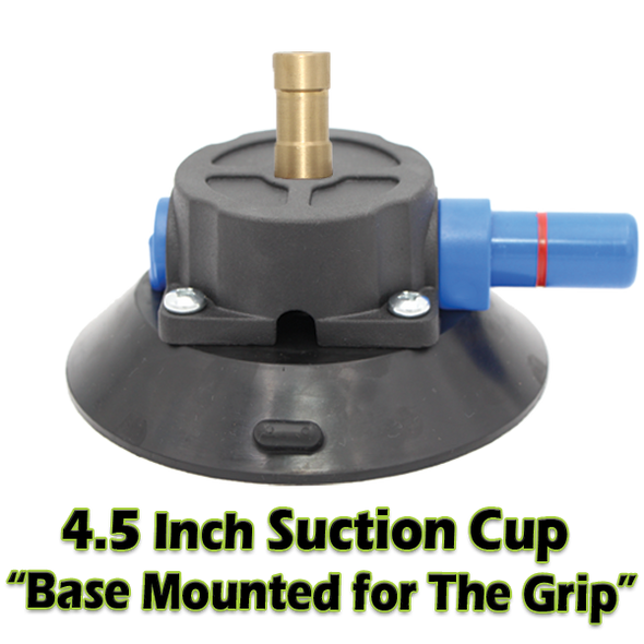 Dream Event 4.5 inch Replacement Suction Cup