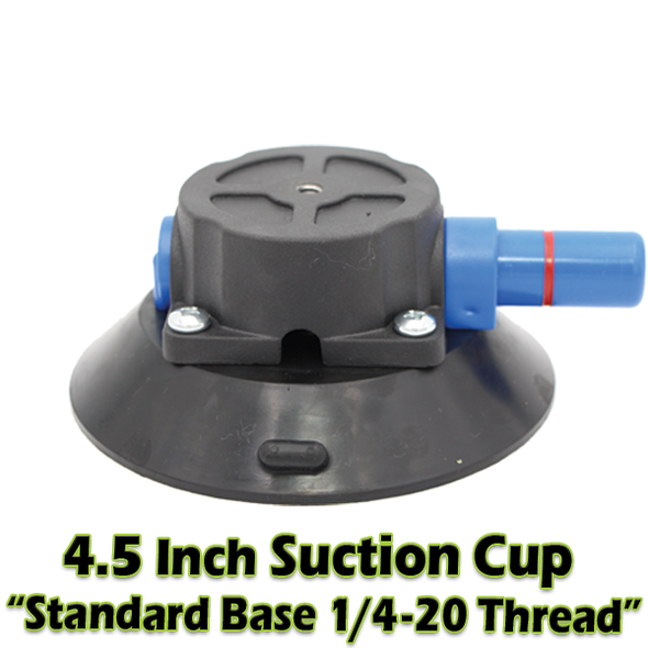 4.5 inch Replacement Suction Cup