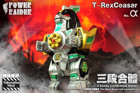 [PREORDER]Power Raider 3rd Team Vinyl Toy - T-Rex Caesar