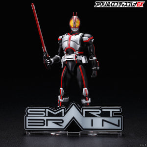 [PREORDER]Acrylic Logo Display EX Kamen Rider 555 Smart Brain