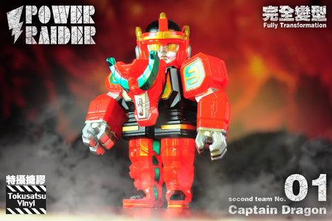 [PREORDER]Power Raider Second Team Vinyl Toy - Captain Dragon