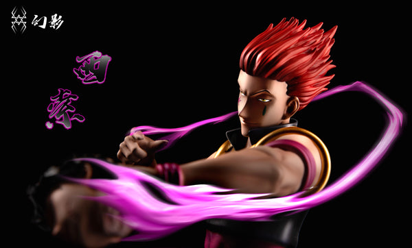 [PREORDER]Hisoka 1/8th Scale