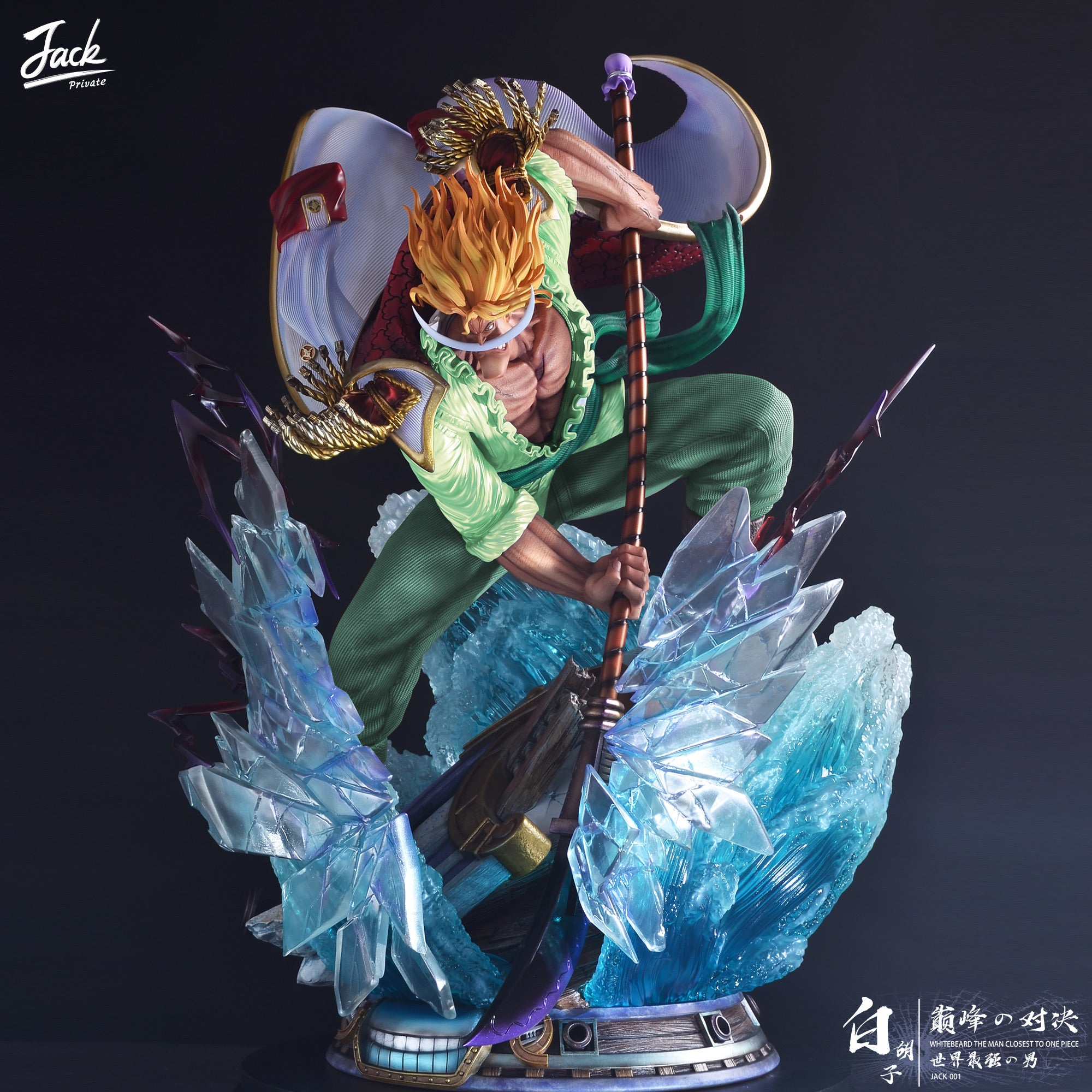 [PREORDER]Young Whitebeard 1/4th Scale Green Ver.