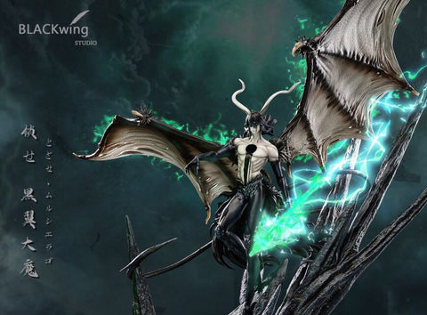 [PREORDER]Ulquiorra Cifer the Great Black-Winged Demon