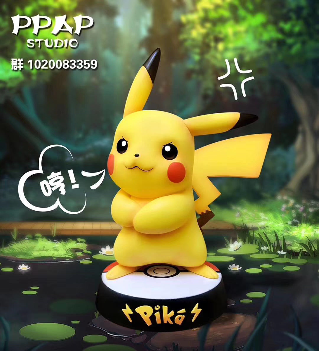 [PREORDER]Angry Pikachu 1/1 Scale