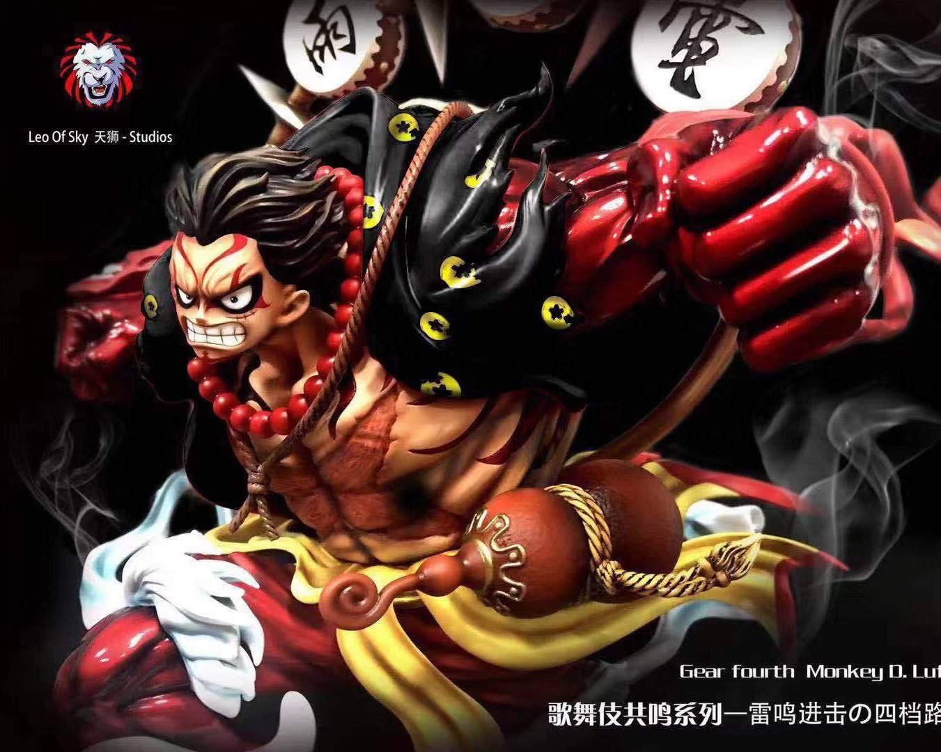 [PREORDER]Kabuki Series - Gear 4th Luffy 1/5 Scale