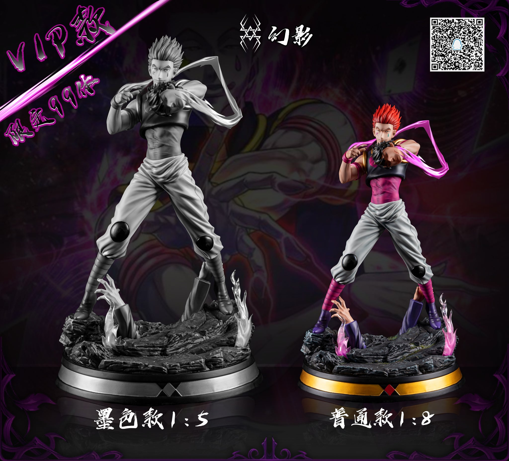 [PREORDER]Hisoka 1/5th Scale Black & White Ver.
