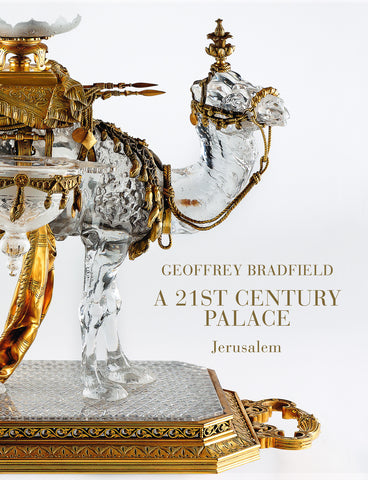 A 21st Century Palace: Jerusalem by Geoffrey Bradfield