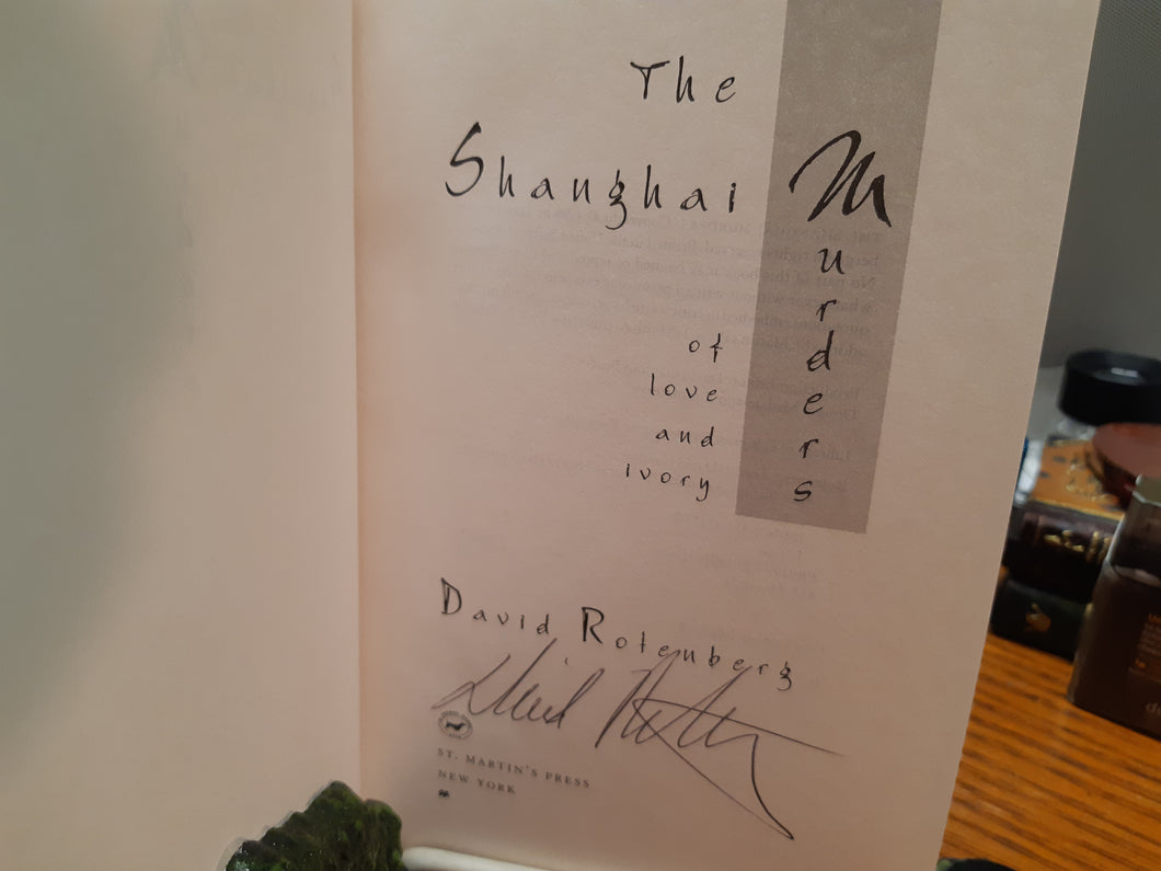 The Shanghai Murders by David Rotenberg