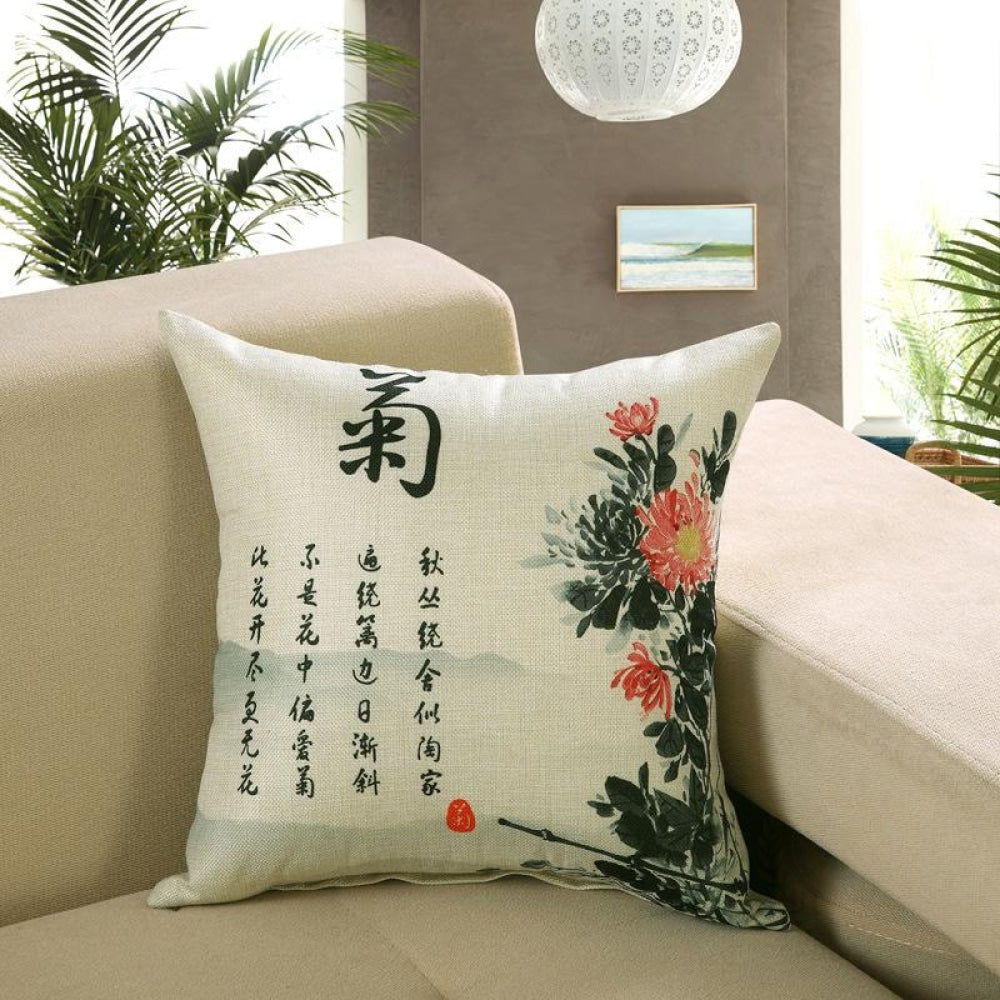 Printed Sofa Cushion Cover 26 Style / 40X40Cm Cushion Covers