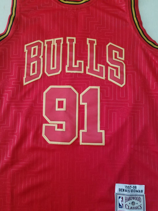 #91 Rodman Chicago Bulls Year of the Rat Limited Edition jersey