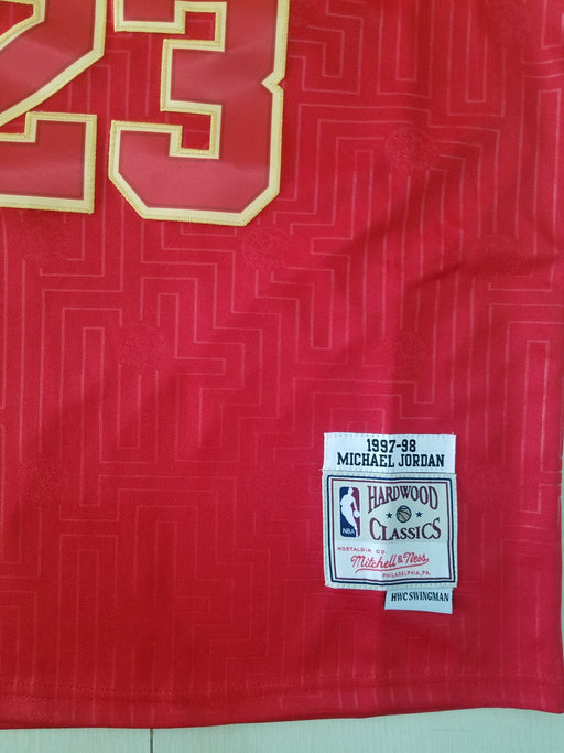 #23 jordan Chicago Bulls Year of the Rat Limited Edition jersey