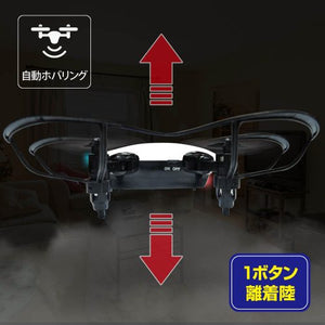 アベル カメラ付きドローン FLYI NG-SPIDER CAMERA EYE / ET-DRC A1-BK /JAN : 4531916001868