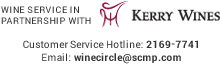 Wine Service in partnership with Kerry Wine