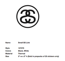 Stussy Sticker Small SS Link Decal