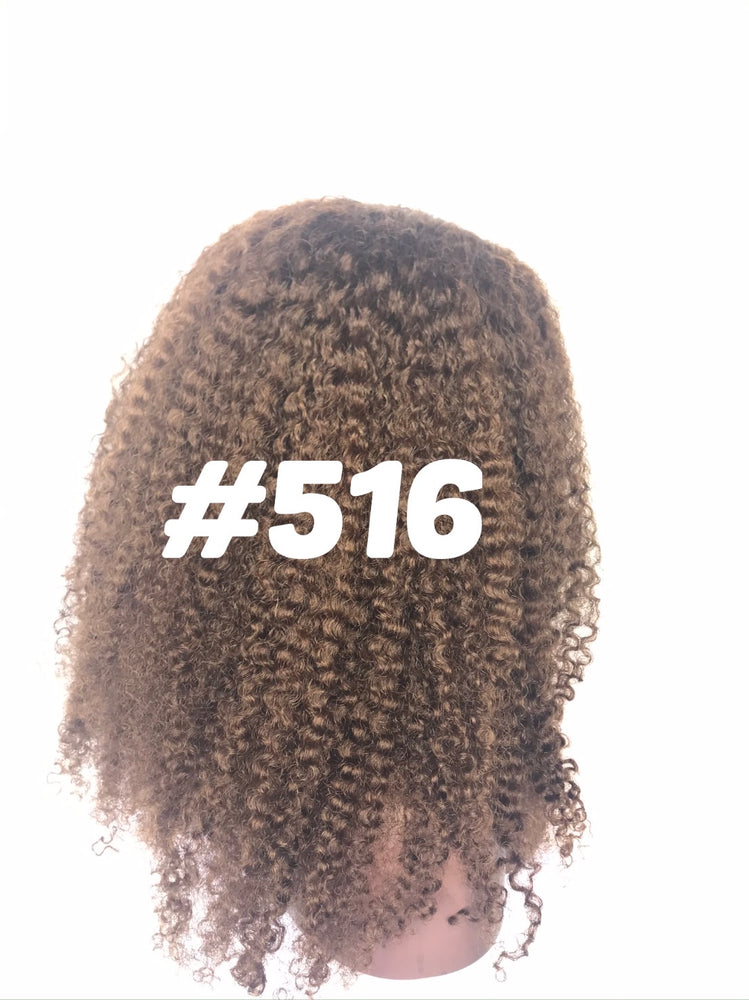 "Kinky Curly, 18"", front lace, #4 Brown"