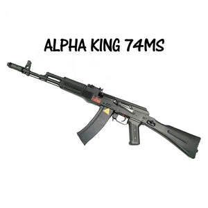 ALPHA KING 74MS