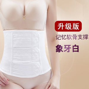 Women Maternity Pregnancy Corset Belly Belt