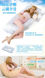 Multifunctional U Total Body Pillow Pregnant Women