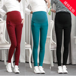 Fashion Pregnant Women Belly Slim Pants