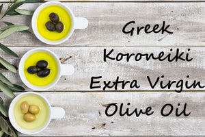 Greek Koroneiki Extra Virgin Olive Oil - Cibaria Store Supply