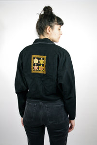 Crop Jacket with Turtle Embroidery Vintage 80s Small S