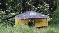 POS Ranger station. The train to the Singor starts at the porch.
