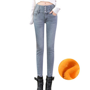 Winter Push Up Plus Size Jean High Waist Denim Pants Women - KAUBI TRENDING EMPIRE