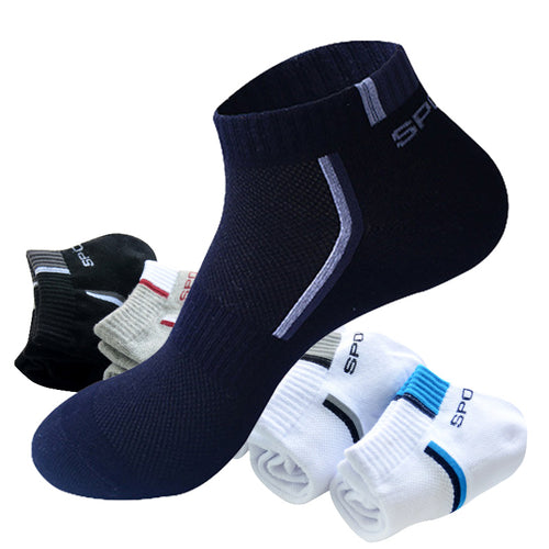 5 Pairs Men Socks Stretchy Shaping for All Season Non-slip - KAUBI TRENDING EMPIRE