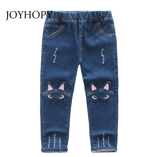 Cute Cartoon Pattern Kids Jeans - KAUBI TRENDING EMPIRE