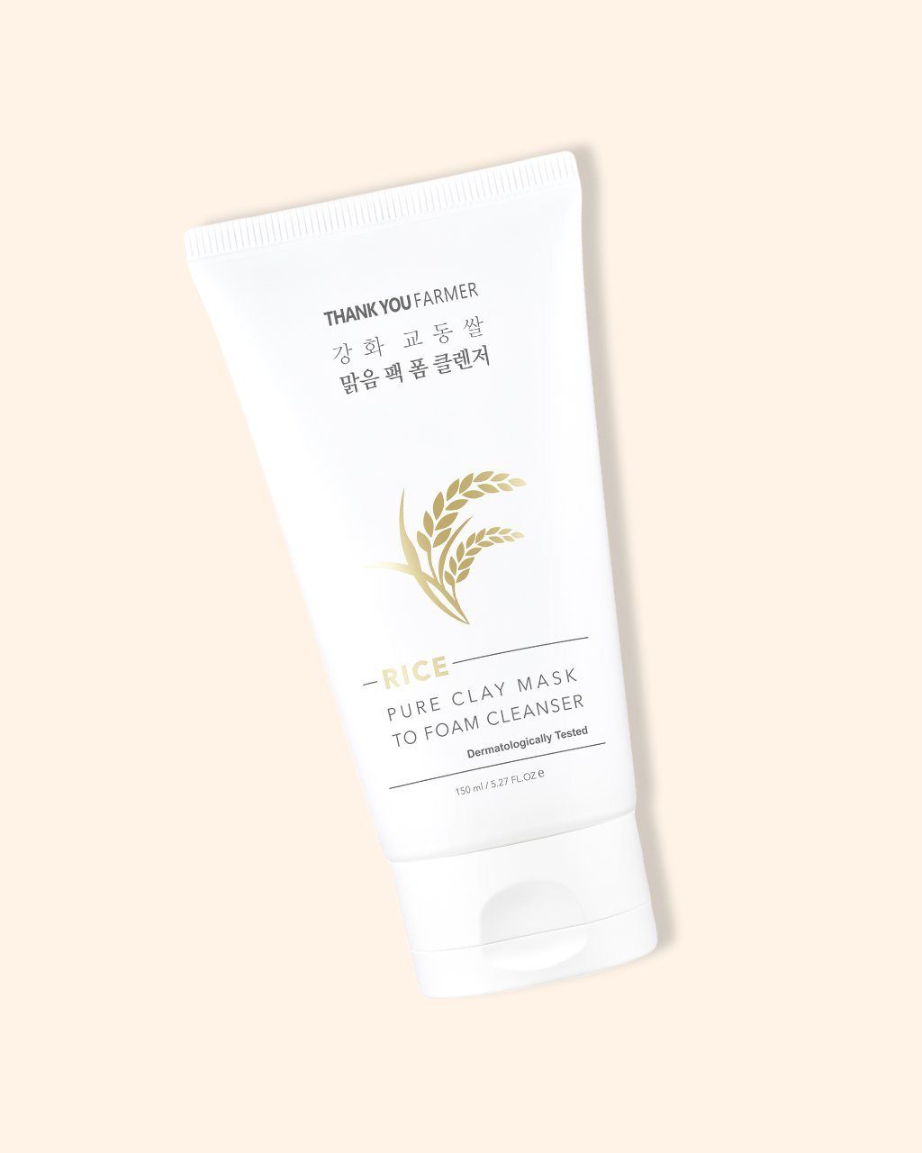 Rice Pure Clay Mask to Foam Cleanser