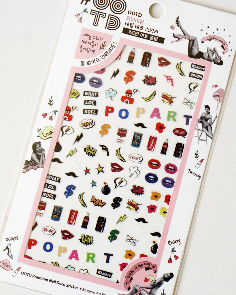 #OOTD Nail Sticker - Modern Art Bling