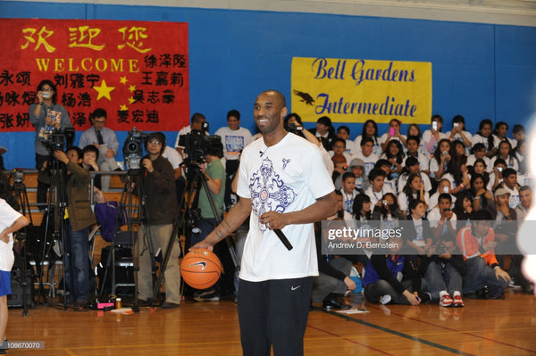 kobe bryant charity after school all stars