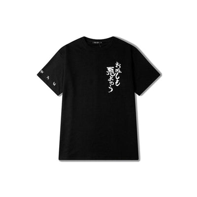 Black 'Ghost' T-Shirt Front View