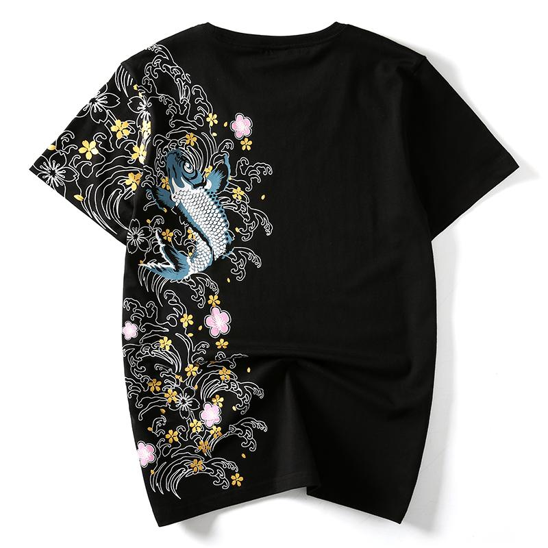 Black Koi T shirt