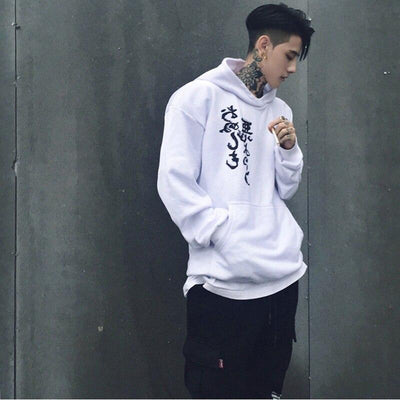 White 'Ghost' Hoodie Front View