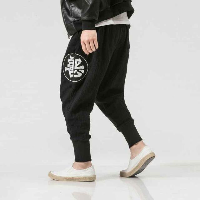 'JOKU' Harem Pants Black
