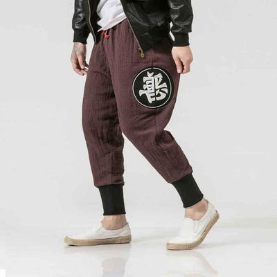 'JOKU' Harem Pants Brown
