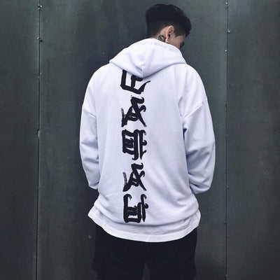 White 'Ghost' Hoodie Back View