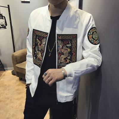White 'Ancient Dragon' Bomber Jacket Front View