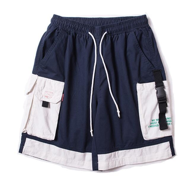 Blue 'Safari Season 2' Drawstring Shorts Full View
